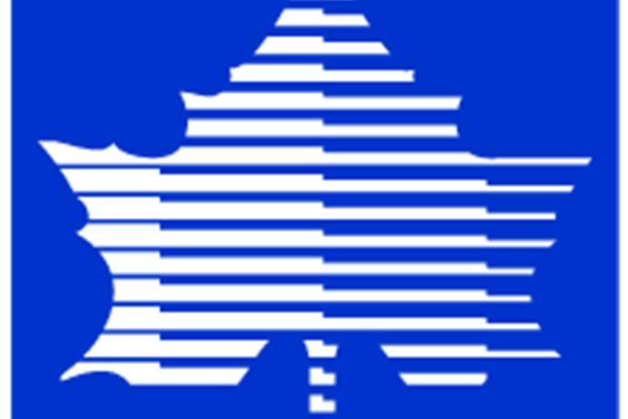 ISU speaker series_ Sep. 13, 2012_-3672284823340561835