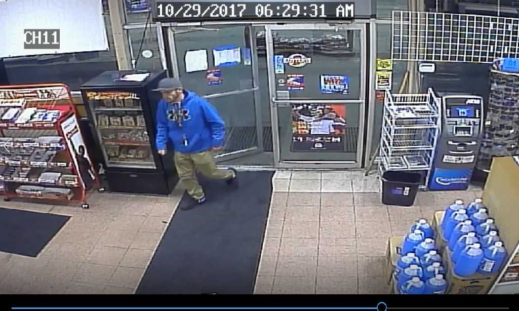 10-30 breakin suspect 1_1509376736748.jpg