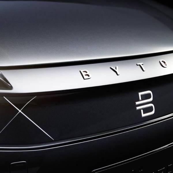 byton-concept-06_1517694056266.jpg