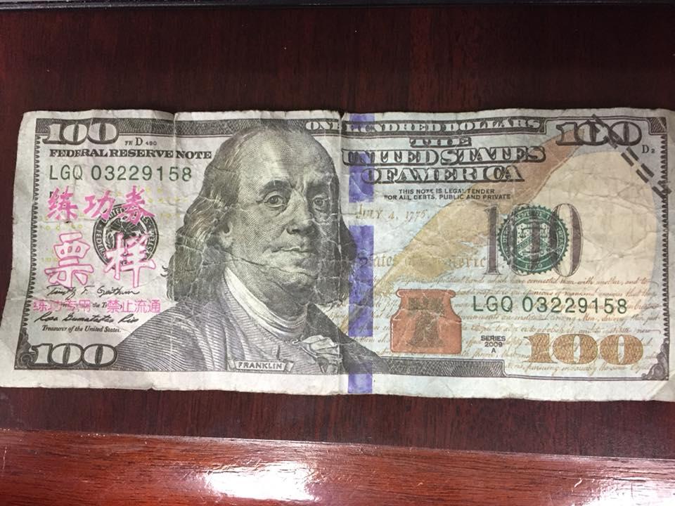 fake 100 bill_1520433508175.jpg.jpg