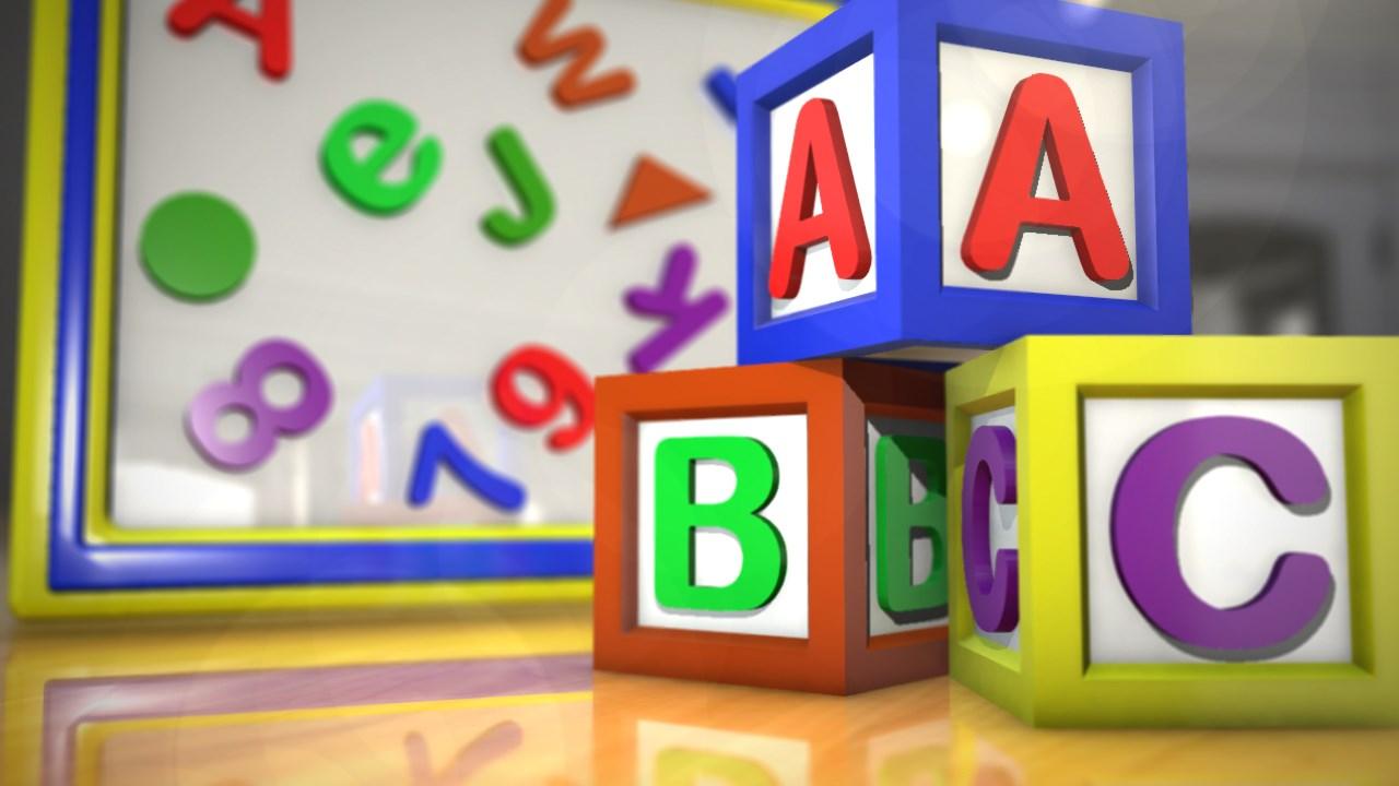 early education_1490137062523.jpg