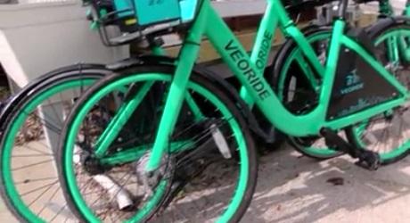 bike share_1556052363662.jpg.jpg