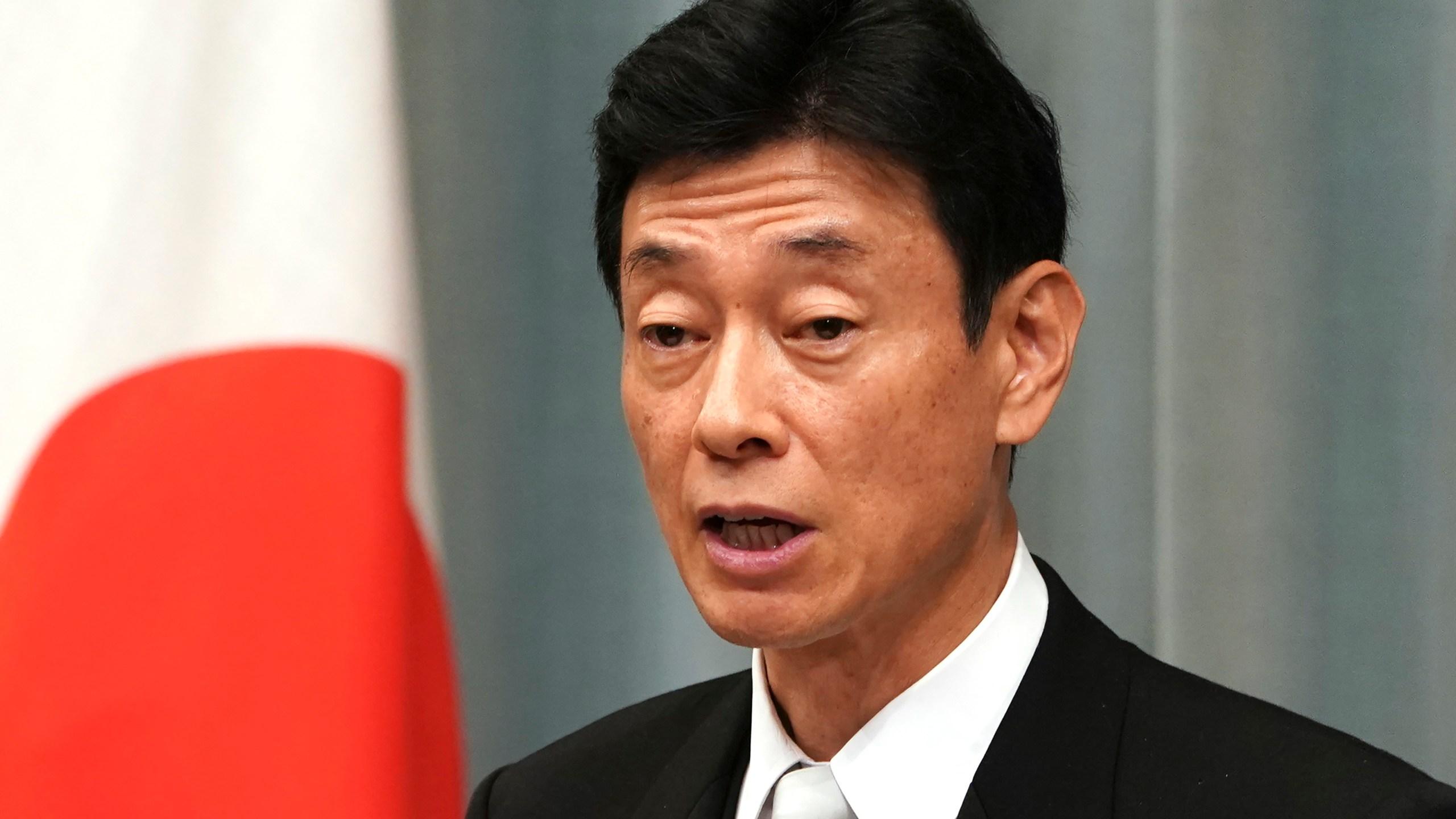 Yasutoshi Nishimura